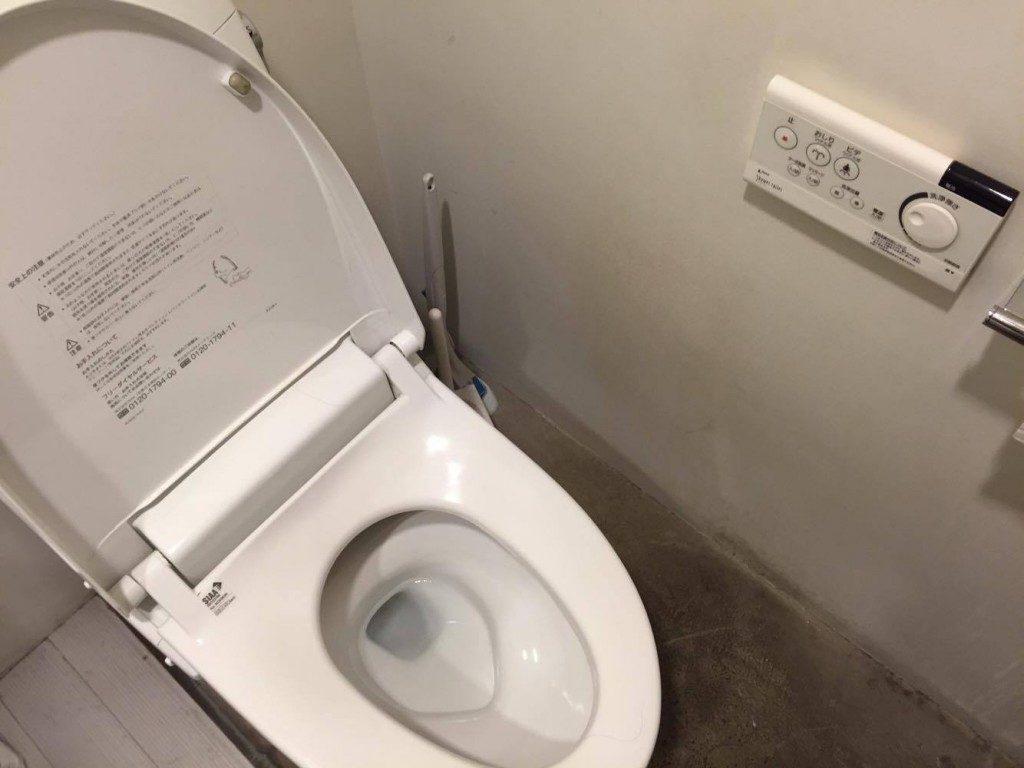 Ein japanisches Washlet, Japan