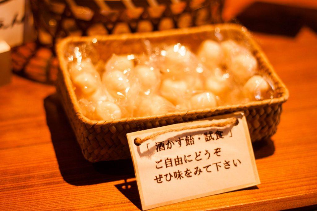 Sakekasu Süßigkeiten