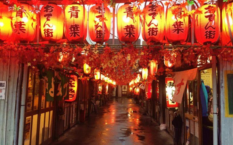 Genießen Sie Oden in Shizuoka Japan