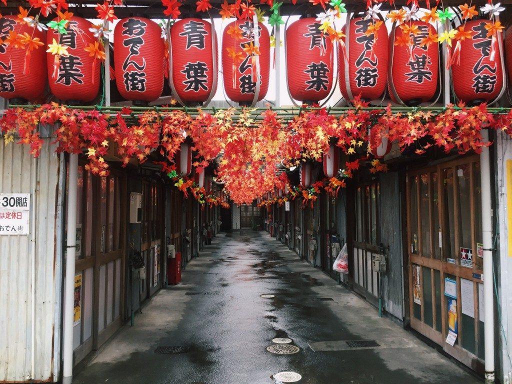 Für berühmte Oden in Shizuoka Japan ist Aoba dden Alley der richtige Ort
