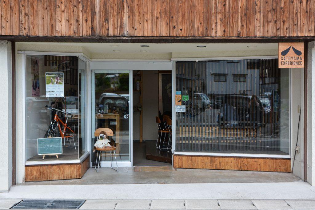 Satoyama Experience Büro, 5 Minuten vom JR Hida Furukawa Bahnhof entfernt in Hida, Gifu, Japan