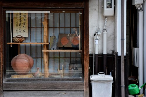 Töpferkunst Kurashiki, Bikan, Japan
