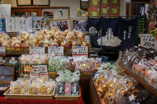 Süßkartoffelsnacks in Kawagoe