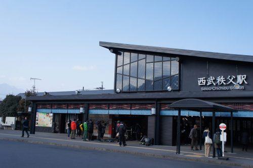 Seibu Chichibu Station.