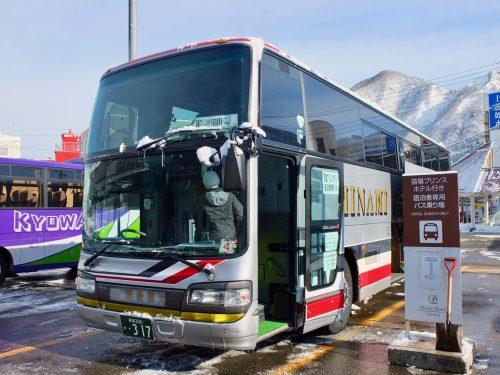 Der kostenlose Shuttle Bus des Naeba Prince Hotels vom Bahnhof Echigo Yuzawa.