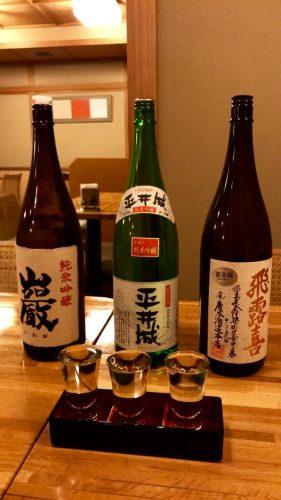 Sake probieren