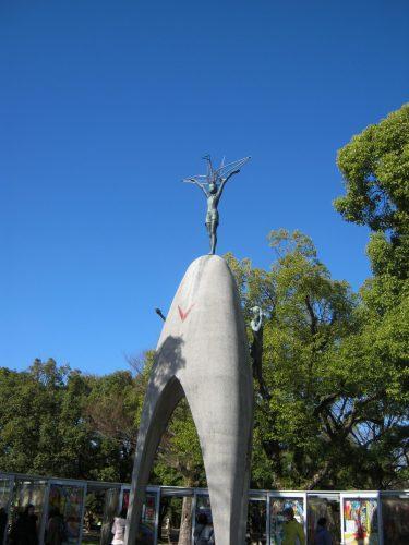 Hiroshima – Eine Reise zurück in die Vergangenheit