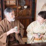 """Jemanden in Japan ansprechen ohne das Wort """"Du"""" zu verwenden"""