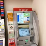 ATM: Wo bekomme ich Bargeld in Japan?