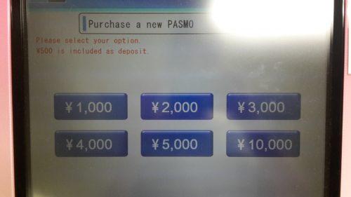 Einen Pasmo am Automaten kaufen.