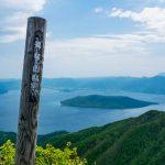 Wandern auf dem Berg Mokoto – Ein leichter Aufstieg mit wunderbarer Aussicht