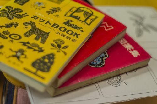 Murakamis traditionelle Lackwaren- Handwerkskunst, Japan.