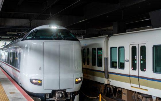 Der Bahnhof Kyoto, eine Umstiegsstaion zu den Stränden von Takahama, Japan.