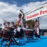 Eröffnungsfeier der Segel-Weltmeisterschaft in Enoshima