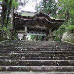 Entdecken Sie die historischen Seiten des Berges Daisen