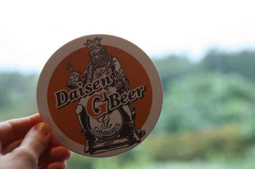 Bierhof Gambarius: lokales Craft Beer am Fuße des Berges Daisen, Präfektur Tottori, Japan.