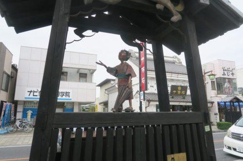 Rugby-Weltmeisterschaft, Tambo (Reisfeld) Kunst und Tabi Socken in Gyoda, Präfektur Saitama, Japan.