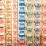 Das Cup Noodle Museum in Osaka – Erfahren Sie, wie der Osaka-Erfinder Momofuku Ando die Geschichte der Essenskultur verändert hat