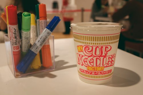 Museum of cup noodles and its inventor Momofuku Ando in Osaka, Kinki region, Japan.