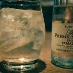Verkosten Sie japanischen Whisky in der Yamazaki-Brennerei
