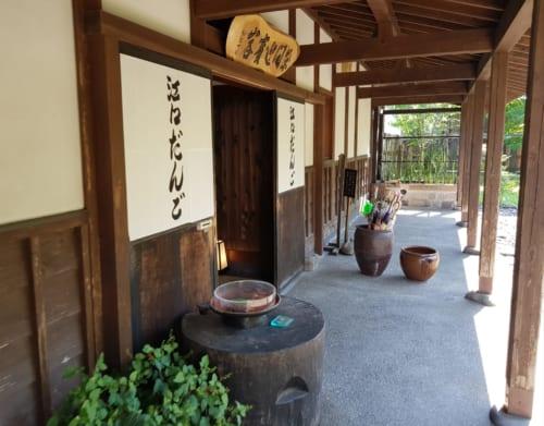 Eguchi Dango in Nagaoka, Präfektur Niigata, Japan.