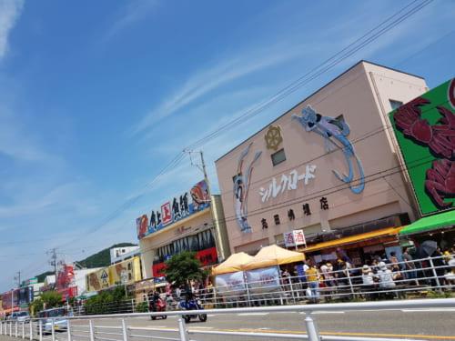 Teradomari in Niigata, Japan.