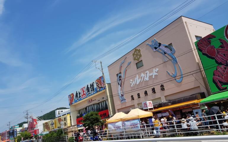 Der Fischmarkt Teradomari. Seaside Line in Niigata. Japan.