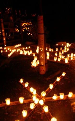 Bambuslaternen auf dem Lichterfest in der Präfektur Saga.