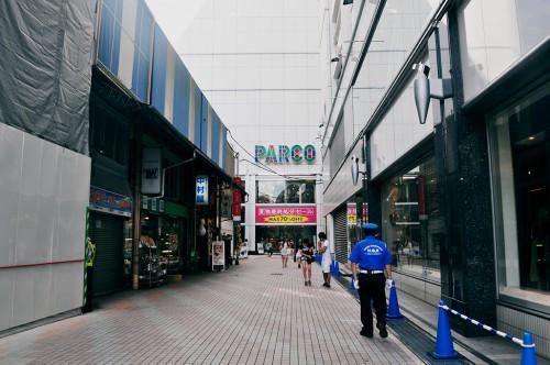 Centro comercial PARCO de Hiroshima