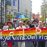 ¿Es Japón un destino 'gay friendly'?