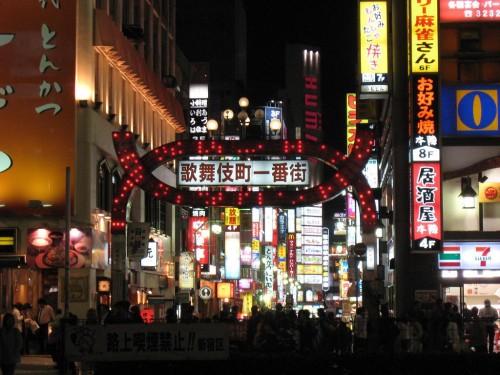 tokio barrio shinjuku