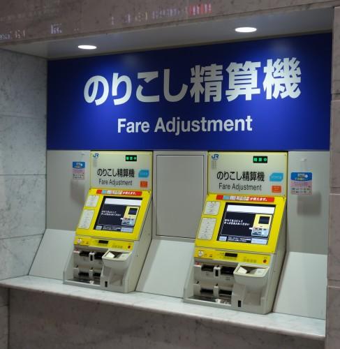 Máquina de 'fare adjustment' en una estación JR de Japón