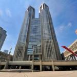 Se mira y se admira: arquitectura japonesa en las calles de Tokio