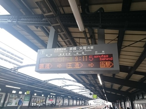 Estación de trenes en Japón