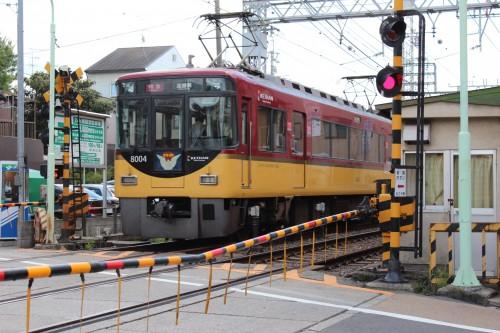Tren Keihan en Japón