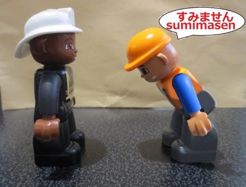 Sumimasen, palabra comodín para disculparse en japonés