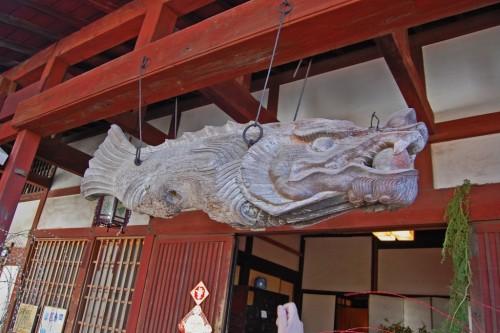 peces templo zen