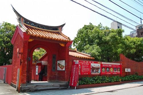 Gakumon del Templo Confucionista de Nagasaki