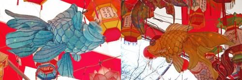 Farolillos con formas de peces en el Festival de las Linternas de Nagasaki