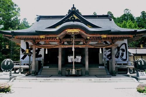 templo hongu taisha
