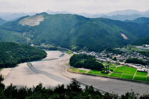 vista hongu montaña