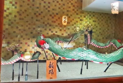 dragones kunchi
