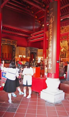 Interior del Templo Confucionista de Nagasaki