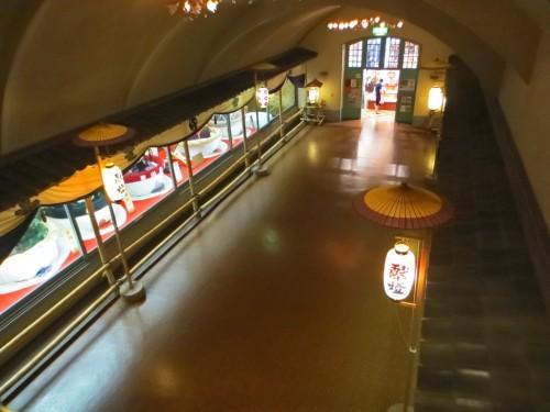 tienda museo