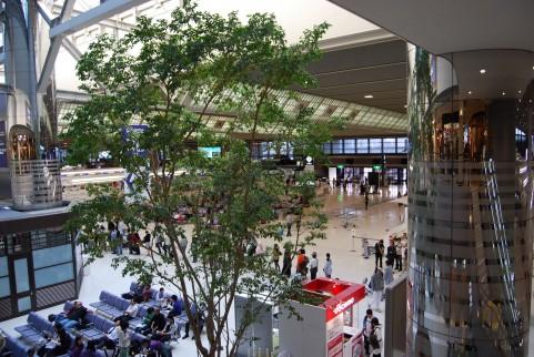Interior del Aeropuerto de Narita, en Tokio.