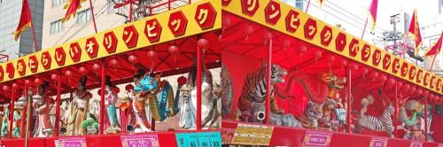 Escenario del Festival de las Linternas de Nagasaki