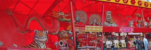 Tiendas de souvenirs del Festival de las Linternas de Nagasaki