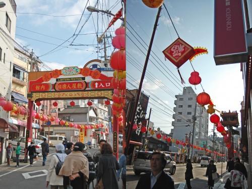 Calles de Nagasaki durante el Festival de las Linternas