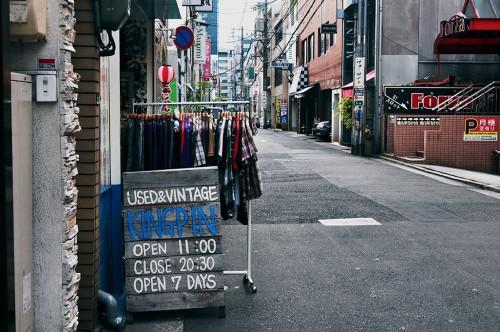 Tienda de artículos estilo retro Kingpin en Hiroshima (Japón)