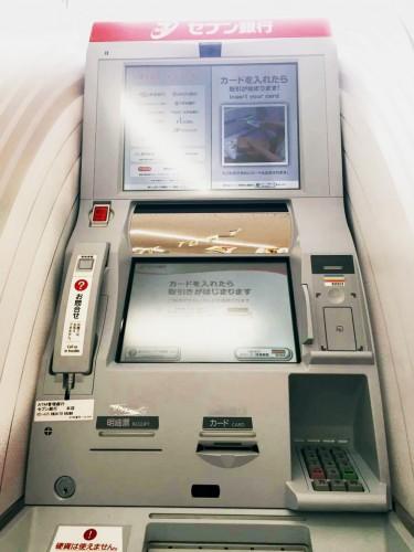 Pantalla de un cajero Seven Bank de 7-Eleven en Japón